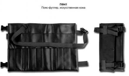 Пояс-футляр ВАЛЕРИ-Д искусственная кожа: фото
