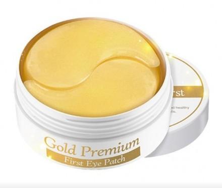 Патчи для глаз с золотом SECRET KEY Gold Premium First Eye Patch 60шт: фото