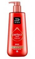 Кондиционер для поврежденных волос с обогащенным составом MISE EN SCENE Perfect Serum Rinse Super Rich: фото