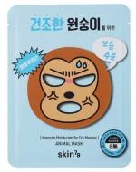 Тканевая маска для лица SKIN79 Обезьяна Animal mask for dry monkey 23 мл: фото