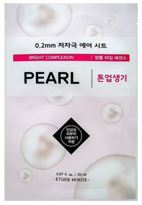 Маска с экстрактом жемчуга ETUDE HOUSE 0.2 Therapy Air Mask Pearl 20мл: фото