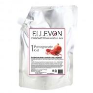 Альгинатная маска ELLEVON с гранатом (гель + коллаген): фото