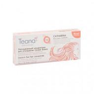 Несмываемый концентат для утолщения тонких волос TEANA Catharina 5мл*10: фото
