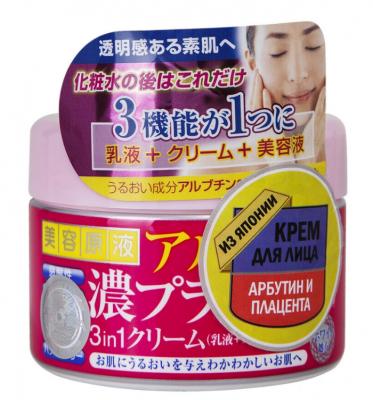 Крем для лица с арбутином и плацентой ROLAND Cream with arbutin and placenta 180г: фото