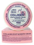 Крем для ног и локтей с коллагеном Juno Zuowl foot&elbow cream collagen 100г