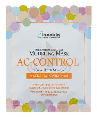 Маска альгинатная для проблемной кожи, акне Anskin AC Control Modeling Mask 25г: фото