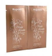 Экспресс-маска Kapous Magic Keratin 2*12 мл: фото
