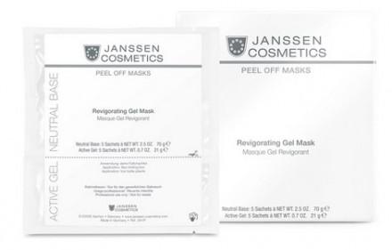 Маска-гель альгинатная ревитализирующая Janssen Cosmetics Revigoration Gel Mask 38,5г+11,5г: фото
