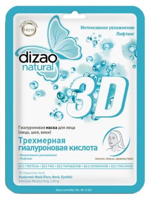 Маска для лица DIZAO Трехмерная гиалуроновая кислота 1шт: фото