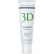 Флюид Q10-active Collagene 3D SILK CARE 15 мл: фото