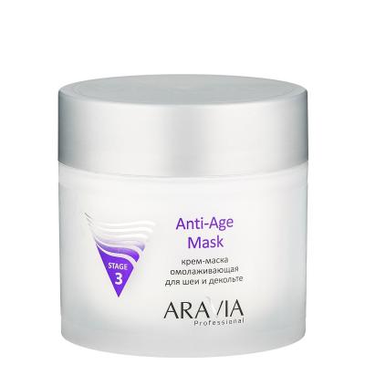 Крем-маска омолаживающая для шеи декольте Aravia professional Anti-Age Mask 300 мл: фото