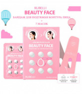 Набор масок + бандаж для подтяжки контура лица Rubelli Beauty Face 7*20мл: фото