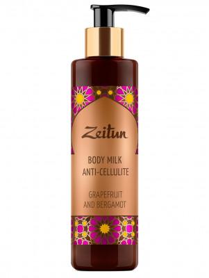 "Молочко для тела Zeitun ""Грейпфрут и бергамот"" антицеллюлитное, 250 мл: фото"