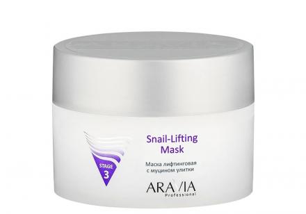 Маска лифтинговая с муцином улитки ARAVIA Professional Snail-Lifting Mask 150мл: фото