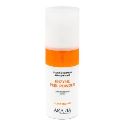 Пудра энзимная очищающая против вросших волос ARAVIA Professional Enzyme Peel Powder 150мл: фото