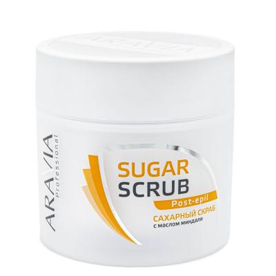 Сахарный скраб с маслом миндаля Aravia Professional 300мл: фото