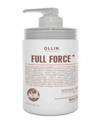 Маска интенсивная с маслом кокоса OLLIN FULL FORCE 650мл: фото