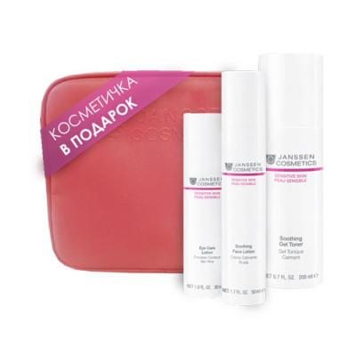 Набор подарочный Нежное прикосновение Janssen Cosmetics Sensitive skin в розовой фирменной косметичке: фото