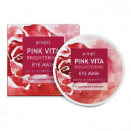 Маска под глаза Petitfee Pink Vita Brightening Eye Mask: фото