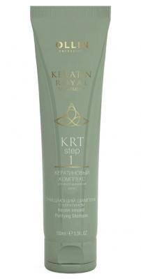 Шампунь очищающий с кератином OLLIN KRT Keratine Royal Treatment 100мл: фото