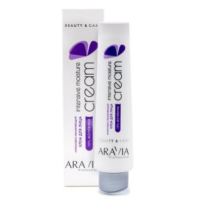 Крем для лица интенсивно увлажняющий с мочевиной ARAVIA Professional 100мл: фото