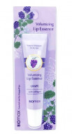 Эссенция для губ с экстрактом винограда BIOmax Volumizing Lip Essence Grape 10 мл: фото