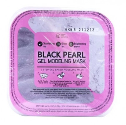 Альгинатная гелевая маска с черным жемчугом (пудра+гель) Lindsay Black Pearl Gel Modeling Mask 50г+5г: фото