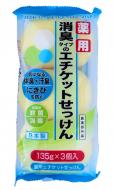 Мыло туалетное с антибактериальным эффектом и ароматом грейпфрута MAX Soap 135г*3шт: фото