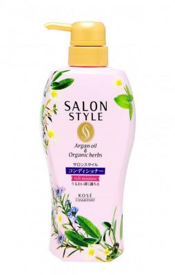 Кондиционер для волос увлажняющий с ароматом цветов и трав Kose Salon style rich moisture 500мл: фото