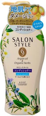 Кондиционер для волос разглаживающий с ароматом цветов и трав Kose Salon style air smooth 500мл: фото