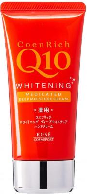 Крем для рук глубокоувлажняющий с коэнзимом Q10 Kose Coen rich Q10 deep moisture 80г: фото