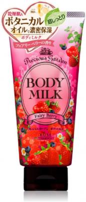 Молочко для тела с ароматом ягод Kose Precious garden body milkfairy berry 200г: фото