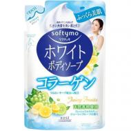 Мыло жидкое с коллагеном и с ароматом фруктов Kose Softymo white body soap 420мл: фото