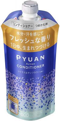 Кондиционер для волос с ароматом цитрусовых и подсолнечника KAO Merit pyuan action 340мл: фото