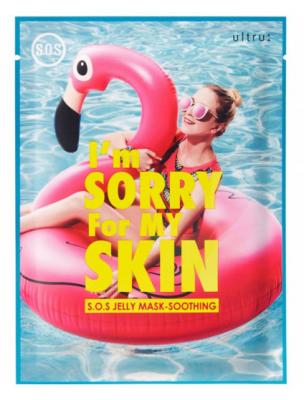 Маска для лица тканевая после солнца I'm Sorry For My Skin S.O.S. jelly mask-soothing 33мл: фото