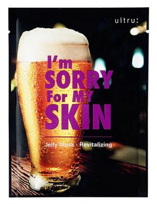 Маска для лица тканевая восстанавливающая I'm Sorry For My Skin Jelly mask revitalizing 33мл: фото