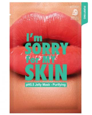 Маска для лица тканевая желейная очищающая I'm Sorry For My Skin pH5.5 jelly mask-purifying 33мл: фото