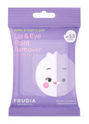 Диски мицеллярные для снятия стойкого макияжа с глаз и губ Frudia Blueberry Micellar 5.5 Lip&Eye Remover Pad 30шт: фото