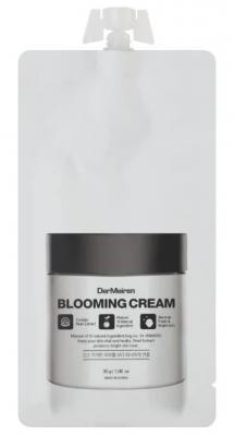 Крем для выравнивания тона лица с экстрактом жемчуга DerMeiren Blooming cream 30г: фото