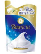 Мыло для тела со сливками и коллагеном с ароматом свежести COW Bouncia white soap 400мл: фото