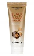 Скраб для лица с черным сахаром и экстрактом грецкого ореха Consly Black sugar & walnut 120мл: фото