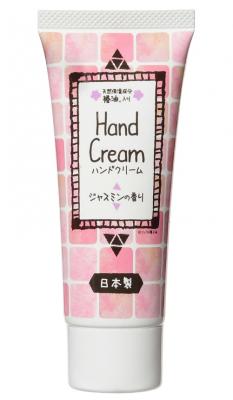 Крем для рук смягчающий с маслом камелии Salad Town Hand cream 50г: фото