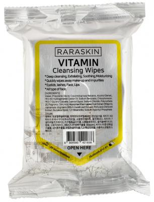 Салфетки для лица очищающие с витаминами Raraskin Cleansing wipes vitamin 30шт: фото