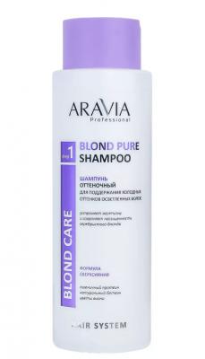 Шампунь оттеночный для поддержания холодных оттенков осветленных волос ARAVIA Professional Blond Pure Shampoo 400мл: фото
