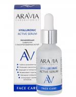 Увлажняющая сыворотка с гиалуроновой кислотой ARAVIA Laboratories Hyaluronic Active Serum 30мл: фото