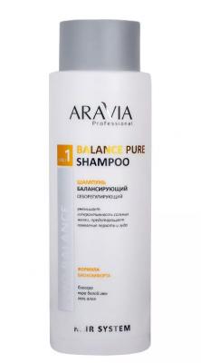 Шампунь балансирующий себорегулирующий ARAVIA Professional Balance Pure Shampoo 400мл: фото