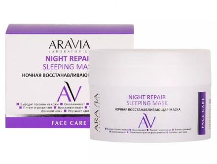 Ночная восстанавливающая маска ARAVIA Laboratories Night Repair Sleeping Mask 150 мл: фото