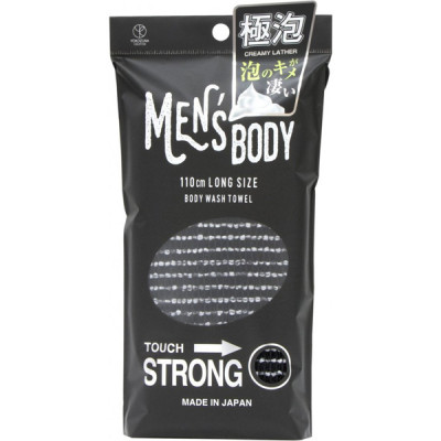 Мочалка-полотенце для мужчин ультражесткая Yokozuna Men's body strong 28*110см: фото
