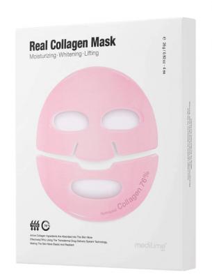 Лифтинг-маски гидрогелевые с коллагеном Meditime Real collagen mask 26г*4шт: фото