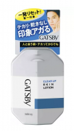 Лосьон для лица увлажняющий с цитрусовым ароматом Mandom Gatsby clear up skin lotion 100мл: фото